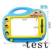 (交換禮物)兒童畫畫板磁性寫字板寶寶嬰兒小玩具3-6歲幼兒彩色超大號塗鴉板