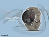 【時間道】GARMIN vivomove HR 心率智慧指針式腕錶- 運動款/ 深邃黑 免運費