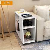 邊幾客廳角幾可移動小茶幾簡約迷你沙發邊桌邊柜床頭柜茶桌小桌子CY2564『麗人雅苑』