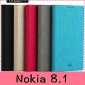 【萌萌噠】諾基亞 Nokia 8.1  商務簡約款 全包布紋側翻皮套 磁吸 插卡 支架 磨砂手感 手機套 皮套