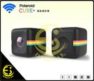Polaroid 寶麗萊 Cube+ Cube Plus 迷你數位相機 WIFI 運動攝影機 方塊 骰子 外出  滑板 潛水 贈記憶卡