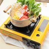 卡式爐廚娘物語 萬能又好用的明亮黃卡式爐 Igo爾碩數位3c