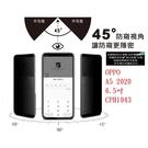 【防偷窺】OPPO A5 2020 6.5吋 CPH1943 全屏 防窺 全膠 滿版 滿膠 玻璃保護貼 9H硬度