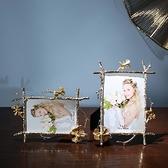 輕奢合金相框6寸7寸結婚紗照臥室擺臺像框架樣板間
