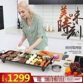 現貨電烤爐 24H快速出 大號68*28CM110V 韓式家用不粘電烤爐