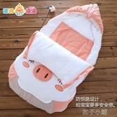嬰兒秋冬季加厚款可愛睡袋新生幼兒寶寶可拆洗初生防驚跳防踢被子 【快速出貨】