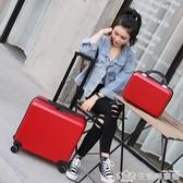 行李箱ins網紅新款20寸小型子母登機密碼箱小號個性拉桿旅行箱女 NMS樂事館新品
