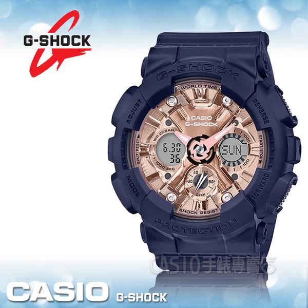 CASIO手錶專賣店 GMA-S120MF-2A2 G-SHOCK 酷炫雙顯女錶 橡膠錶帶 藍色X玫瑰金 防水200米 GMA-S120MF