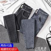 牛仔褲女超高腰淺色秋季高彈力緊身九分黑色褲子秋天薄款小腳『小淇嚴選』