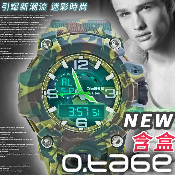 防水雙顯電子運動錶 日本機芯電池 O.TAGE男女錶【含盒】☆匠子工坊☆【UK0023】T