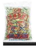 2B6B【魚大俠】FF435禎祥-原味毛豆莢(1kg/包)#祥哥原味