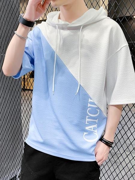 连帽T恤 男士短袖t恤夏季新款潮牌潮流連帽衣服寬鬆七分半袖五分體恤 瑪麗蘇