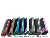 [富廉網] 不見不散 LV520III 3代升級版 (黑色) 繁體中文 音箱 MP3  USB隨身碟 SD卡 重低音 LV520