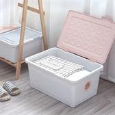 家用整理翻蓋側開收納箱塑料衣物玩具收納箱