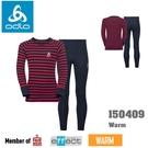 【速捷戶外】瑞士ODLO 150409 warm 兒童機能銀纖維長效保暖衣褲組 藍粉條紋 (海軍藍木槿粉條紋)