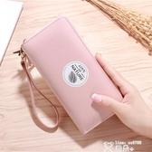 長皮夾 2020新款韩版潮百搭多功能大容量女式拉鏈手拿包長款手機錢包學生卡包皮夾 艾維朵