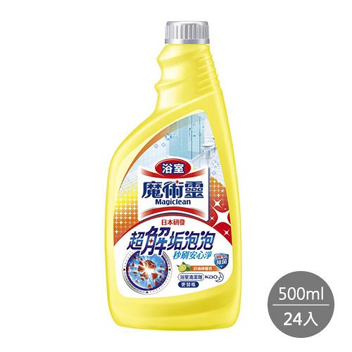 魔術靈浴室清潔劑 舒適檸檬 更替瓶500ML x 24入