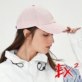 【EX2德國】中性 休閒快乾棒球帽『粉色』(57-59cm) 365025 登山.戶外.露營.防曬帽.快乾.排汗.吸濕