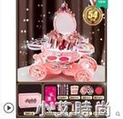 兒童化妝品套裝無毒化妝盒公主女童9彩妝7玩具8小4女孩5子6歲以上 NMS小艾新品