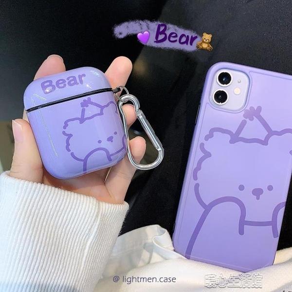 原創紫色小熊耳機套適用AirPods保護套1/2/Pro蘋果個性創意女軟潮 快速出貨