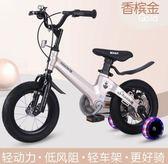 三輪車 兒童自行車2-3-4-6-7-8-9-10歲寶寶小孩腳踏單車男孩女孩18寸童車 莎瓦迪卡