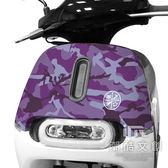 GOGORO 2面板貼 《潮酷文創》創意保護貼 獨特車貼 車膜 /  GR2062-雷霆