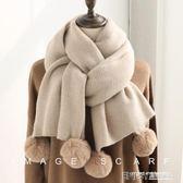 映畫image純色毛球針織毛線圍巾秋冬季女士長款保暖學生百搭韓版 溫暖享家