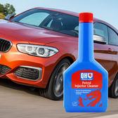 QH PETROL INJECTOR CLEANER 汽油噴油嘴清洗劑