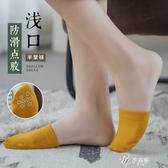 半截襪子女半掌襪矽膠防滑薄款隱形夏季前腳包頭拖鞋襪前腳掌棉襪 伊芙莎