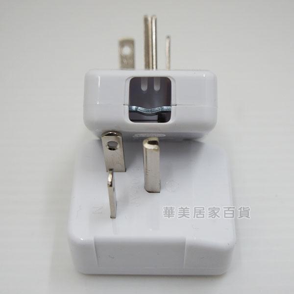 《中一電工》中一 附接地冷氣插頭T型 JY-7003/ T型冷氣插頭 / 冷氣插頭 20A 250V