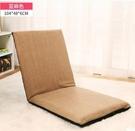 懶人沙發榻榻米坐墊單人折疊椅床上靠背椅飄窗椅懶人沙發椅24(主圖款亞麻色104*48*6CM)