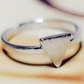 925純銀戒指-生日聖誕節交換禮物三角形造型時尚簡約流行女飾品73ae86[巴黎精品]