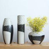 陶瓷器圓花瓶酒柜裝飾品擺件現代簡約中式客廳插花富貴竹