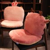 坐墊靠墊一體辦公室久坐椅子座椅屁股凳子椅墊加厚墊子靠背座墊女ATF 沸點奇跡