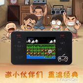 掌上游戲機充電寶懷舊復古街機psp老式fc魂斗羅俄羅斯方塊gba創意-Ifashion IGO