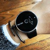 情侶簡約ulzzang創意概念韓版時尚潮流運動學生防水男女石英手錶