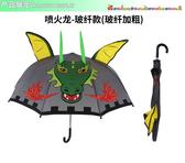 現貨 兒童雨傘可愛卡通傘男女寶寶迷妳小童傘【聚可愛】