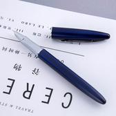 pen鋼筆成人彎頭美工務男女學生練字書法財包尖特細禮盒【mylove中大尺碼】