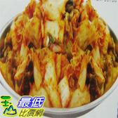 [COSCO代購] 需低溫配送無法超取 韓國泡菜_C39780