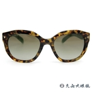 PRADA 太陽眼鏡 貓眼 墨鏡 SPR12SF UEZ-4K1 琥珀-綠 久必大眼鏡