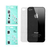 【SCJ】MOPAD魔貼 iPhone 4/4S 專用金屬保護貼 (原價499元)