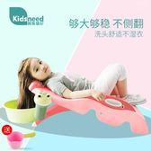 兒童洗頭躺椅 寶寶洗頭床洗發躺椅神器小孩凳可折疊加大號 HH631【雅居屋】