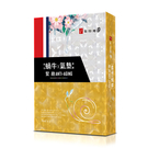 TT波特嫚 蝸牛氣墊緊緻面膜4入(盒)...