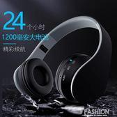 電腦耳機頭戴式藍芽耳機台式游戲運動耳麥帶話筒重低音可線控FM·Ifashion