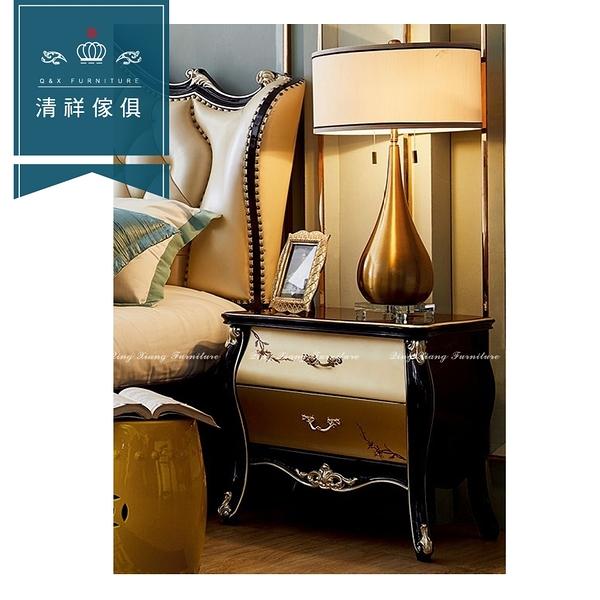 【新竹清祥傢俱】FBF-10BF01-歐式古典全實木床頭櫃 臥室 床頭櫃 歐式 法式 新古典 酒紅 品味