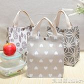 便當包 小清新棉麻布防水小拎袋飯盒袋便當包日韓帆布手提收納袋午餐飯袋  瑪麗蘇