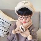 兒童圍巾 圍巾冬季男童女童交叉羊羔絨可愛超萌春兒童圍脖嬰兒脖套潮【快速出貨八折下殺】
