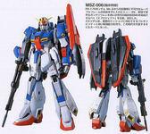 鋼彈模型 PG 1/60 MSZ-006 Z鋼彈 TOYeGO 玩具e哥