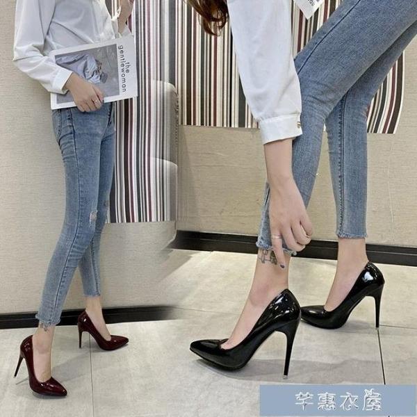 偽娘鞋44大碼46碼胖腳女鞋11cm高跟鞋男士反串Cosplay偽娘鞋變裝道具 快速出貨