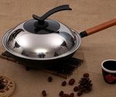 炒鍋鑄鐵鍋無涂層不粘鍋老式手工鐵鍋家用炒菜鍋燃氣灶電磁爐適用